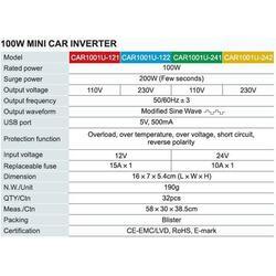 MENIC NAPETI 12V/230V 100W G512 CARSPA - 3